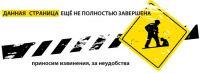 Адвокат Игорь Ларин, страница на реконструкции