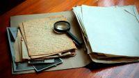 Анализ имеющихся документов